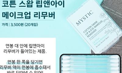 韓国女子の化粧直しアイテム特集