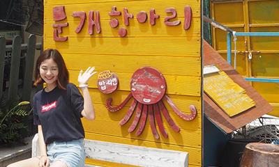 「たこラーメン」とは?必食!済州島の名物グルメ