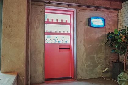 【麻浦】自販機カフェ『ZAPANGI』