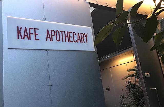 KAFE APOTHECARY