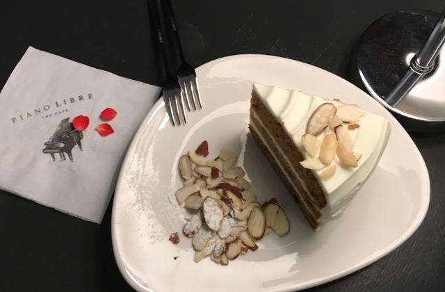 ニンジンケーキ