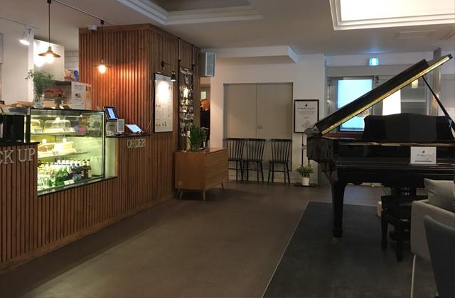 CAFE PIANO LIBRE