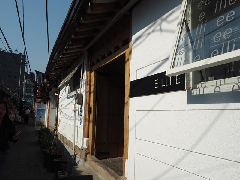 韓屋カフェ「ELLIE」