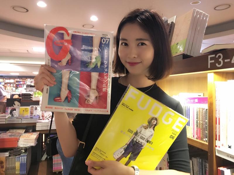 ファッション雑誌は6月号、7月号