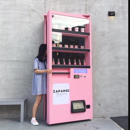 自販機カフェ