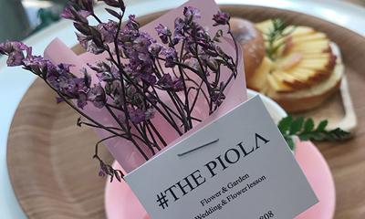 胸キュンワードと花に癒される!東大門カフェ『THE PIOLA』