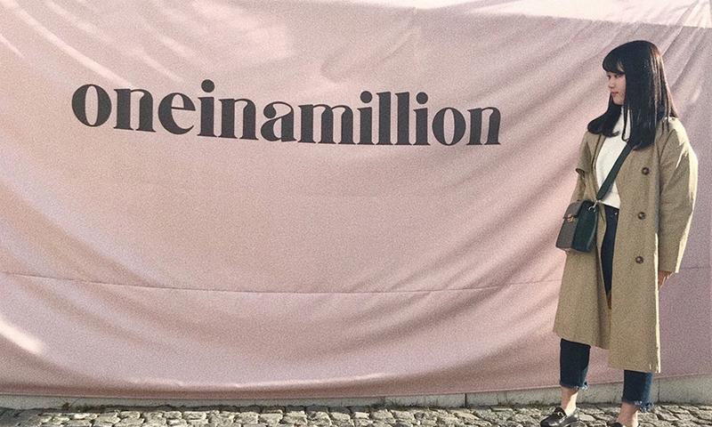 漢南洞のカフェ『one in a million』