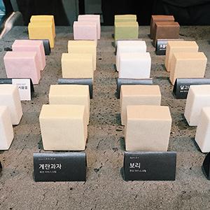 韓屋の建築美を感じる『SEOUL COFFEE』