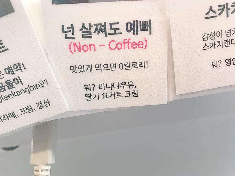 梨泰院カフェ『C.TROUGH』