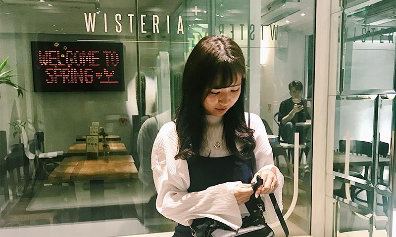 カフェ『WISTERIA』