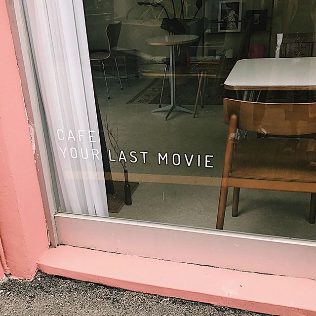 YOUR LAST MOVIE