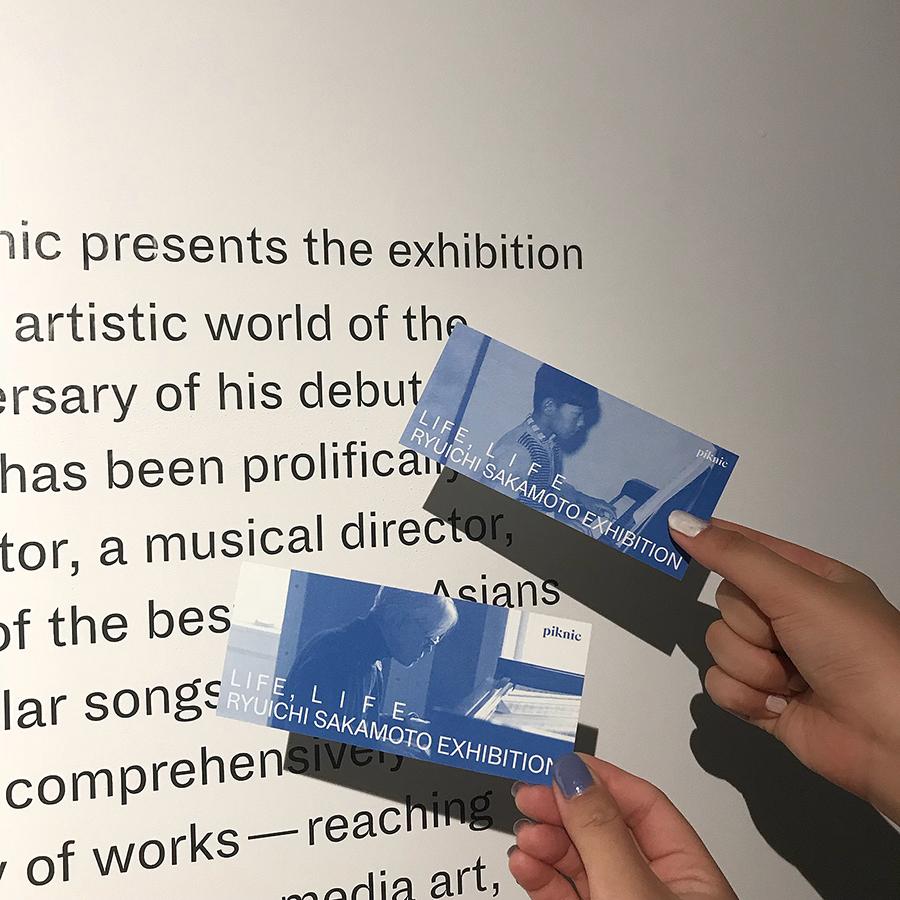 Ryuichi Sakamoto Exhibition