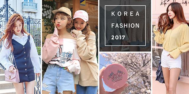 KOREA FASHION 2017