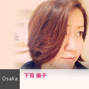 Osaka下司 倫子