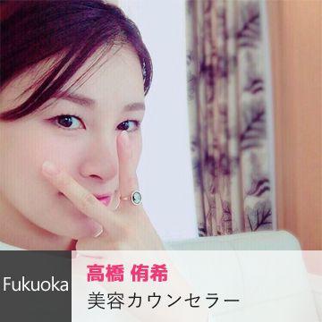 Fukuoka高橋 侑希(美容カウンセラー)