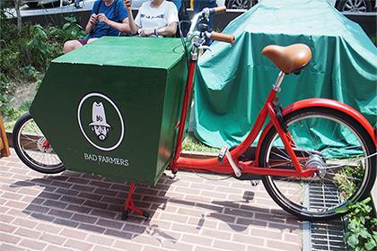 変わったデザインの自転車