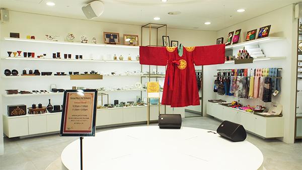 伝統文化センター