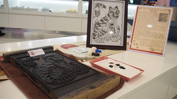 伝統体験 虎とカササギの拓本