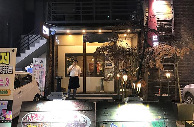 和風テイストのモダンな造りのお店