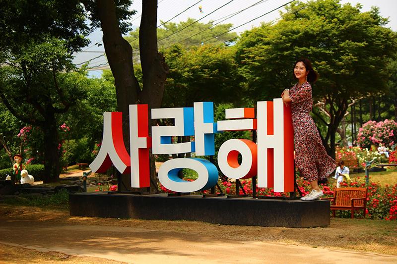 ソウル大公園内の「テーマガーデン」