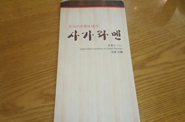 韓国語・日本語・英語・中国語