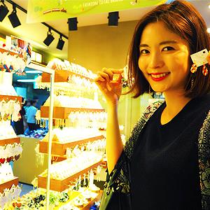 プチプラ雑貨店『RED EYE』