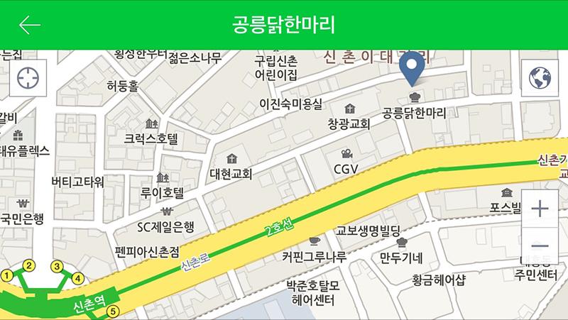 新村駅から徒歩スグの人気店