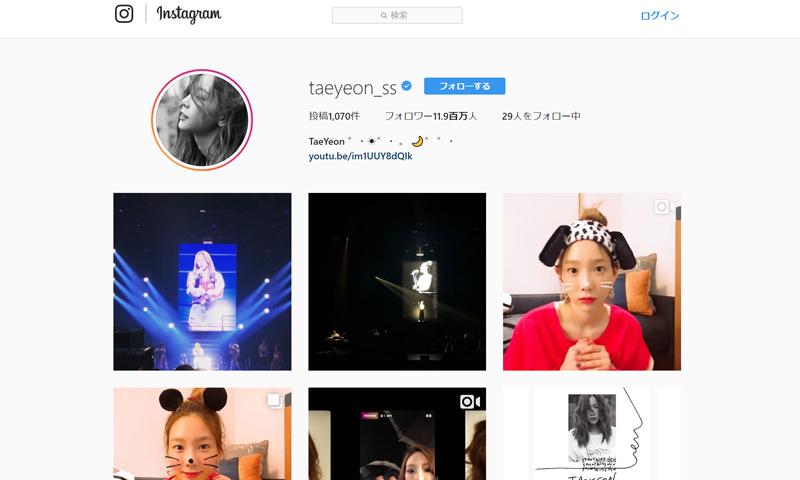 【K-POP】Instagramのフォロワー数ランキング