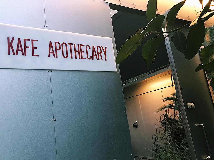 穴場カフェ『APOTHECARY』