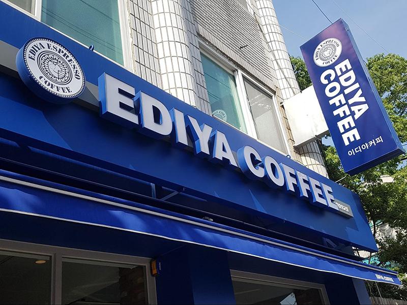 EDIYA COFFEE