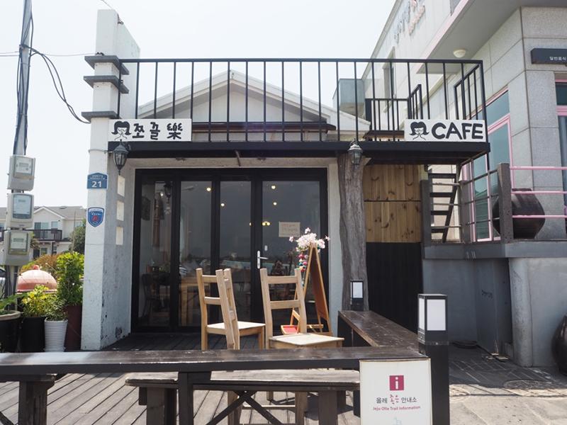 カフェ「쪼끌樂」
