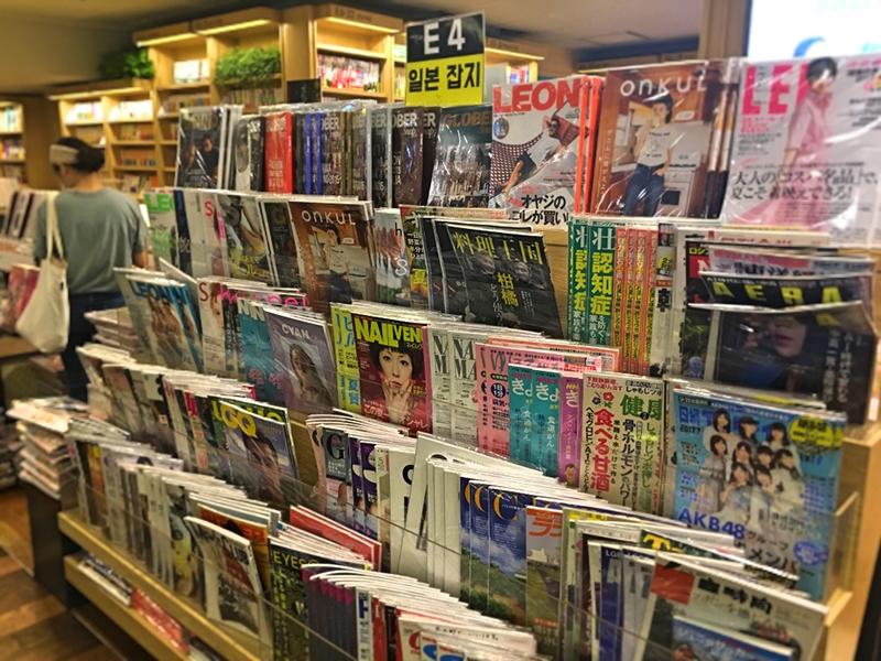 雑誌や旅行のガイドブック