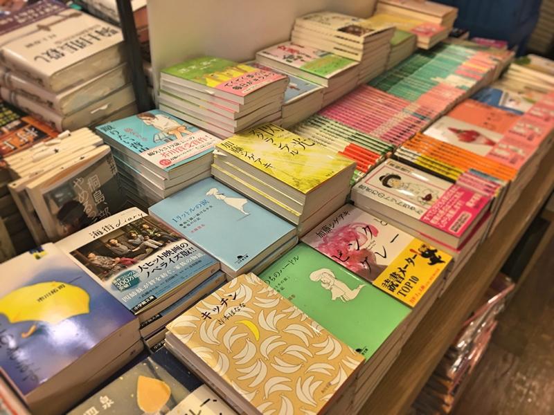 「日本書籍」というカテゴリー