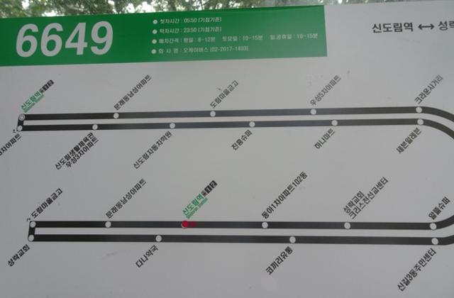 "<img src=""https://www.jiro-kankoku.com/wp-content/uploads/2017/12/octorber-fingers-img6.jpg"" alt="