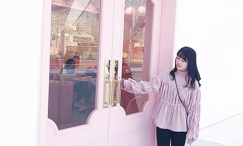 『Pink Pool Cafe』STYLENANDA