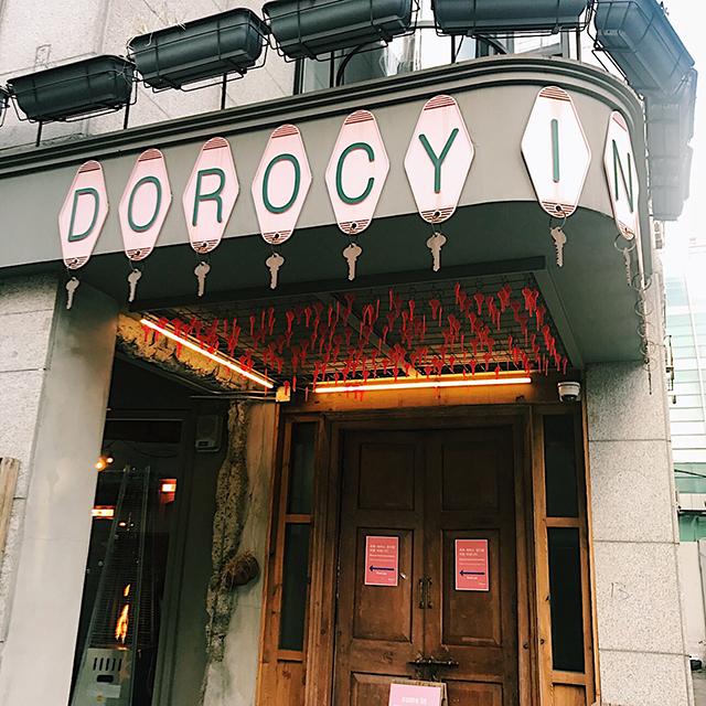 Dorocy IN HOTEL