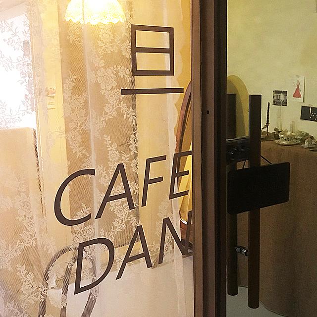 カフェ『旦』
