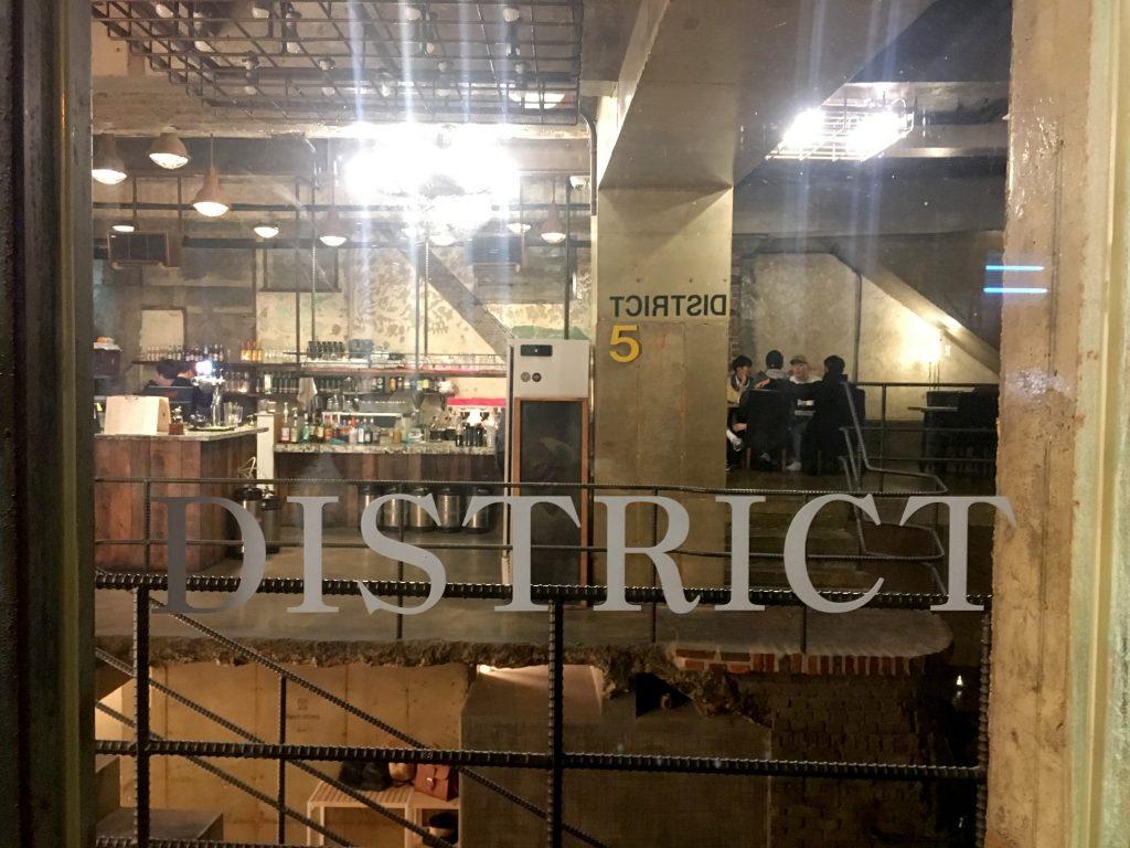 カフェ&バー『District』