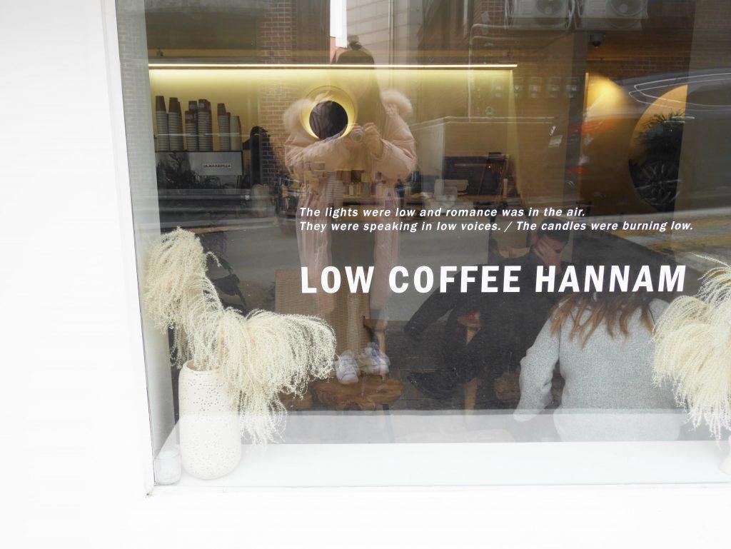 Low Coffee Hannam