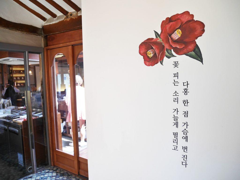 Dong Baek