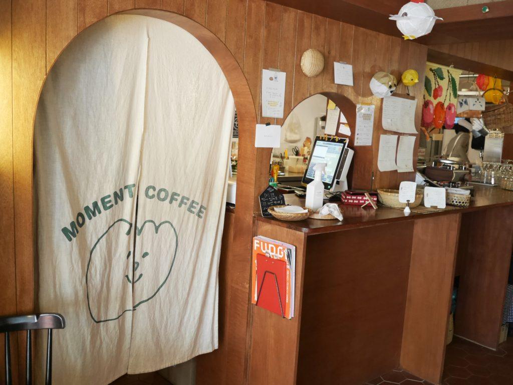 モーメントコーヒー