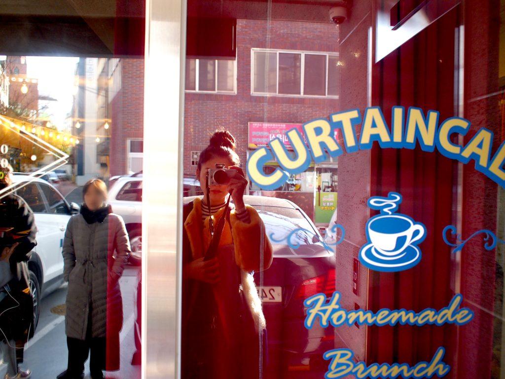 【大邱】Curtain call