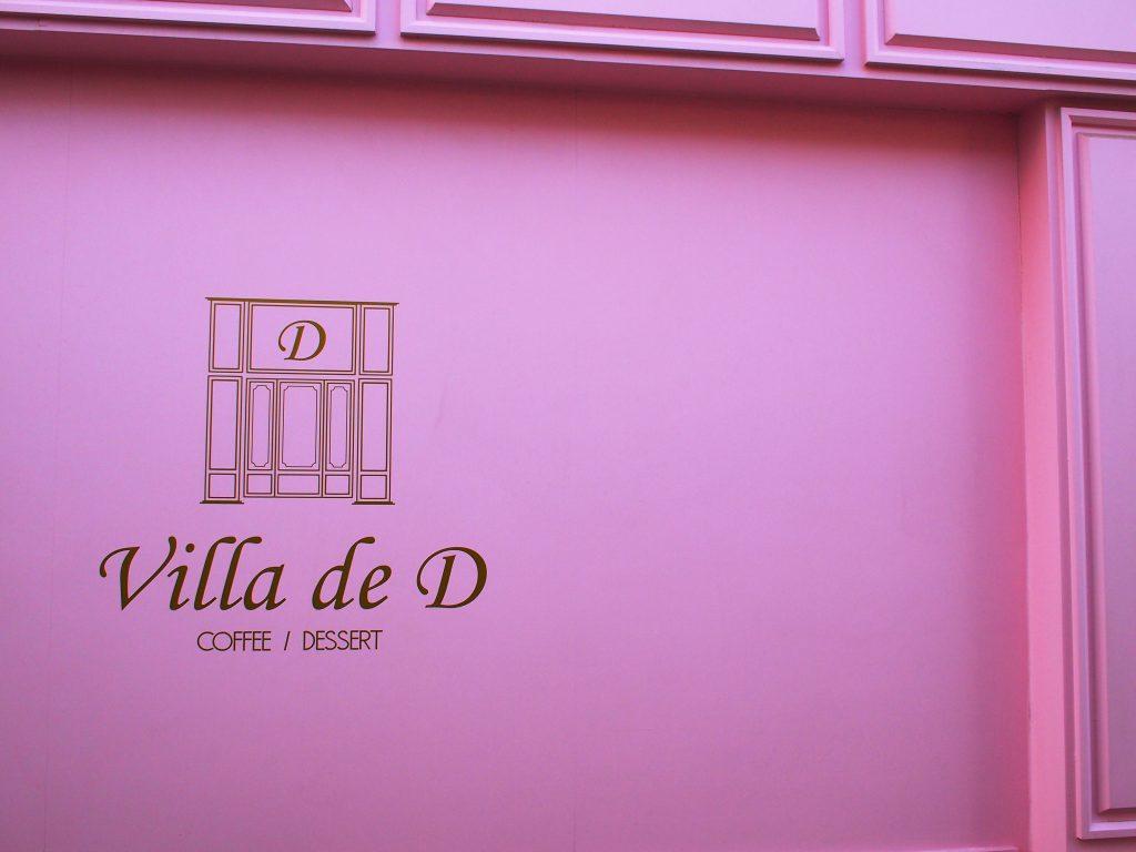 Villa de D
