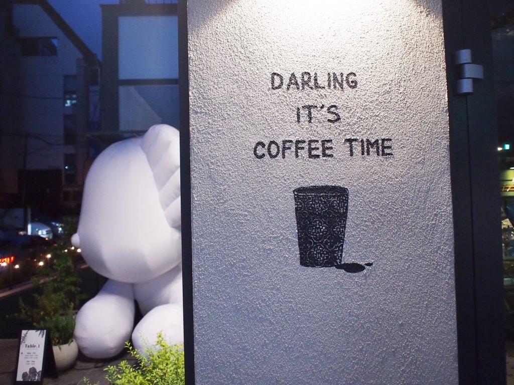 Hi, hey, hello coffee
