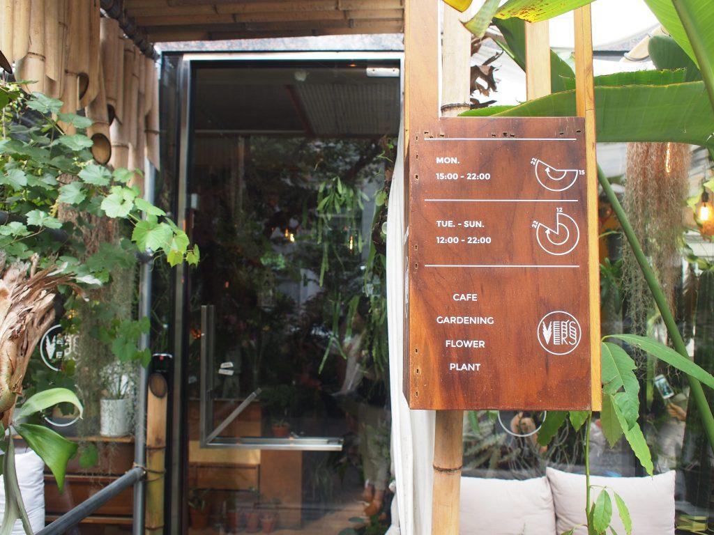 フラワーカフェ『VER'S』