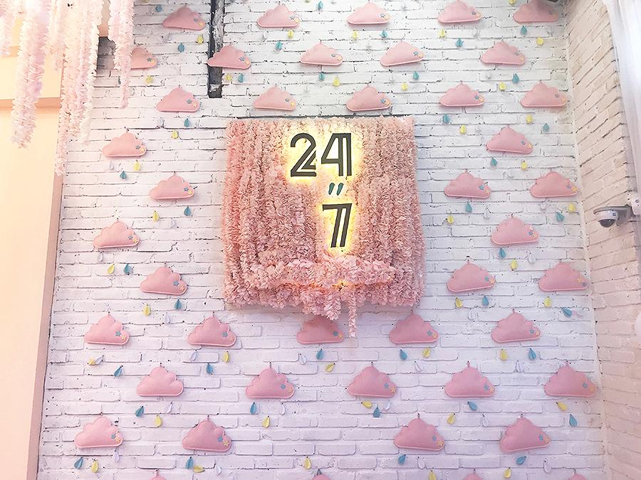 """フラワーカフェ『24""""7』"""