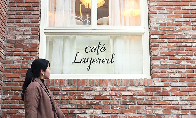 超有名アンティークカフェ『cafe Layered』