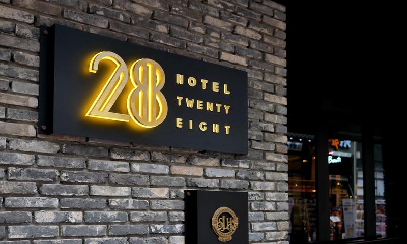 明洞の「HOTEL28」