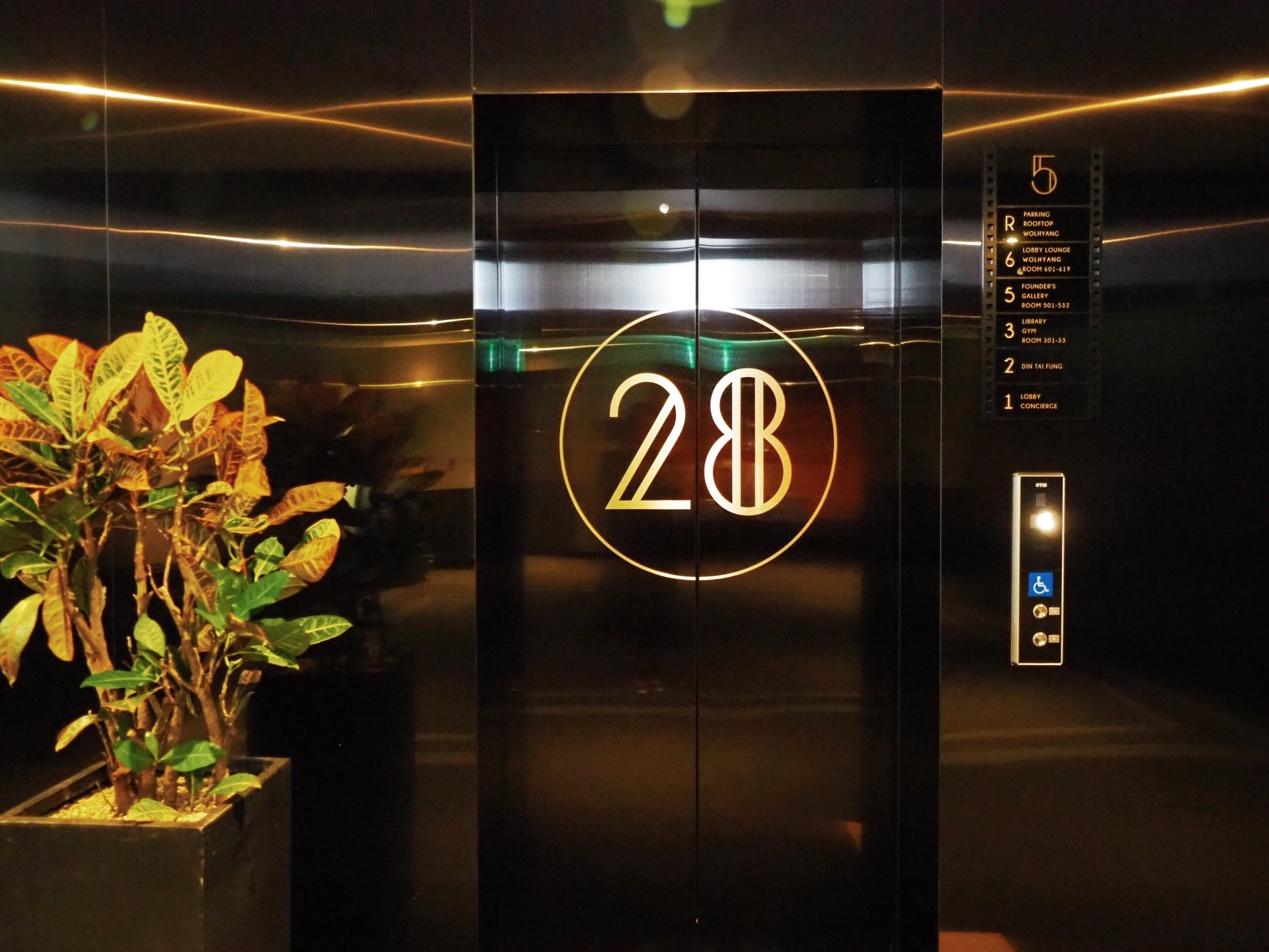 HOTEL28(ホテルトゥウェンティーエイト)
