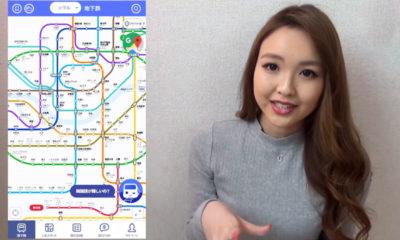 交通アプリ2選